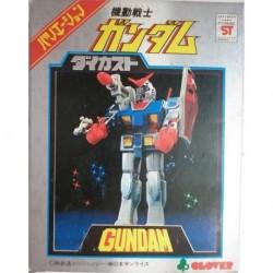 Clover robot Gundam giapponese 1979