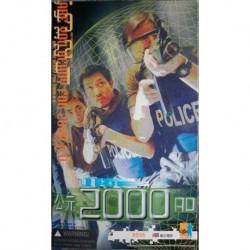 Dragon personaggio Poliziotto 2000 AD